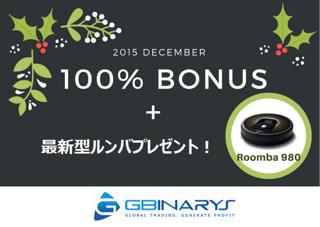 100bonus-Gbinarys