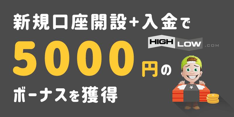 コインチェック「最大20,円」キャッシュバック!新規登録キャンペーン開催中 | 仮想通貨ニュースメディア ビットタイムズ